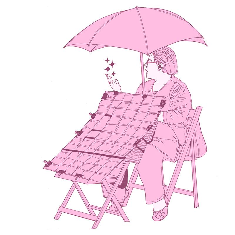 administraciones-loteria-baena